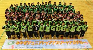junior sports14.jpg
