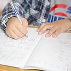 児童学習支援制度